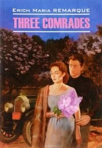 Э. М. Ремарк - Three Comrades