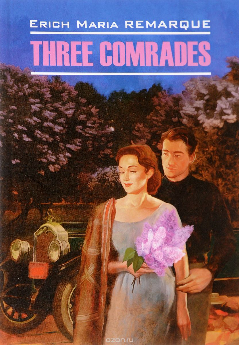 E._M._Remark__Three_Comrades.jpeg