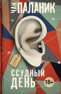 лесби крупным планом на русском