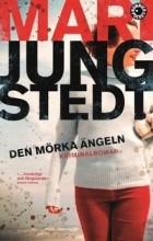 Мари Юнгстедт - Den mörka ängeln