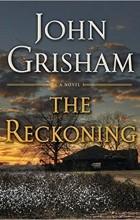 Джон Гришэм - The Reckoning