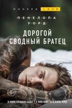 Эротика советского времени — photo 4