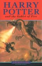Джоан Роулинг - Harry Potter and the Goblet of Fire