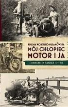 Halina Korolec-Bujakowska - Mój chłopiec, motor i ja