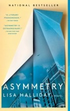 Лиза Холлидей - Asymmetry