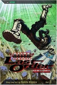Кисиро Юкито - Battle Angel Alita: Last Order, Vol. 05 - Haunted Angel