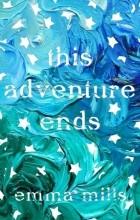 Эмма Миллс - This Adventure Ends