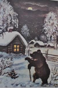 Алексей Толстой - Медведь - липовая нога