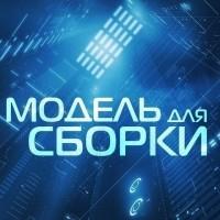 Роджер Желязны - Автомобиль-дьявол