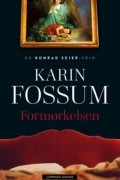 Карин Фоссум - Formørkelsen