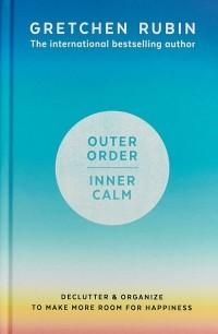 Гретхен Рубин - Outer Order Inner Calm