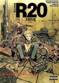Ёсиюки Садамото - R20 - Бронированный город / Route 20 - Haguruma no aru Machi / R20 The Town With Gears