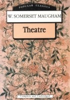 Сомерсет Моэм - Theatre