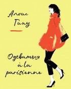Алоис Гину - Одеваться á la parisienne