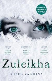 Guzel Yakhina - Zuleikha