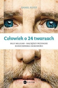Дэниел Киз - Człowiek o 24 twarzach