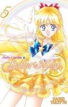 Наоко Такеучи - Sailor Moon. Том 5