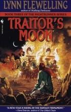 Lynn Flewelling - Traitor's Moon