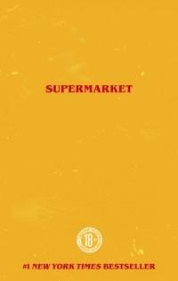 Бобби Холл - Супермаркет