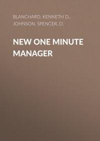 Спенсер Джонсон - New One Minute Manager