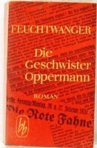 Лион Фейхтвангер - Die Geschwister Oppermann