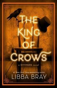 Либба Брэй - The King of Crows