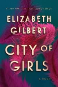 Элизабет Гилберт - City of Girls