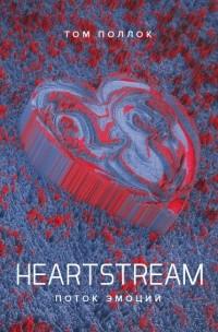 Том Поллок - Heartstream. Поток эмоций