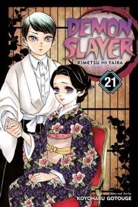 Koyoharu Gotoge - Demon Slayer: Kimetsu no Yaiba, Vol. 21