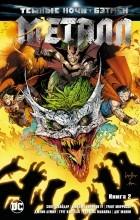 Скотт Снайдер - Темные ночи: Бэтмен. Металл. Книга 2 (сборник)
