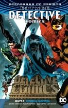 Джеймс Тайнион IV - Вселенная DC. Rebirth. Бэтмен. Detective Comics. Книга 6. Бэтмены навсегда
