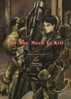 Хироcи Сакурадзака - All you need is Kill
