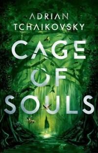 Адриан Чайковски - Cage of Souls