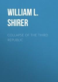 Уильям Ширер - Collapse of the Third Republic