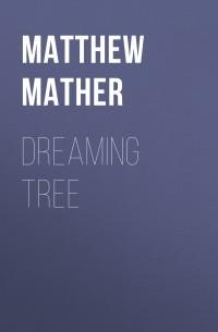 Мэттью Мэзер - Dreaming Tree