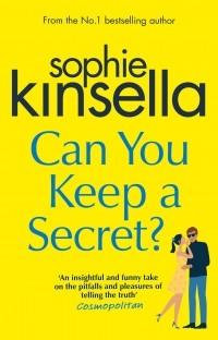 Софи Кинселла - Can You Keep a Secret?