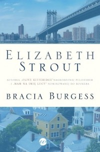 Элизабет Страут - Bracia Burgess