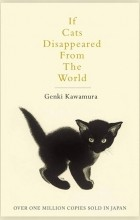 Гэнки Кавамура - If Cats Disappeared from the World