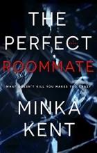 Минка Кент - The Perfect Roommate