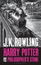 Джоан Роулинг - Harry Potter and the Philosopher's Stone
