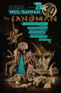 Нил Гейман - The Sandman Vol.2