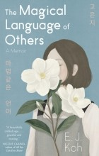 E. J. Koh - The Magical Language of Others