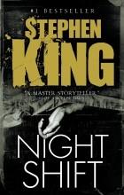 Стивен Кинг - Night Shift