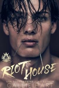 Калли Харт - Riot House