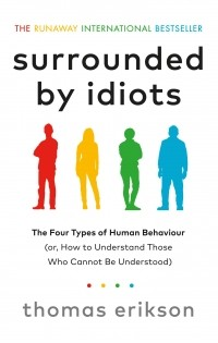 Томас Эриксон - Surrounded by Idiots: The Four Types of Human Behaviour