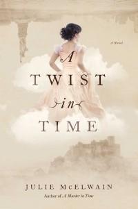 Джули МакЭлвен - A Twist in Time