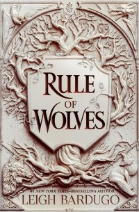 Ли Бардуго - Rule of Wolves