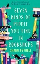 Шон Байтелл - Seven Kinds of People You Find in Bookshops