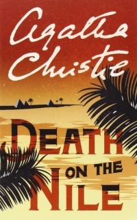 Агата Кристи - Death on the Nile