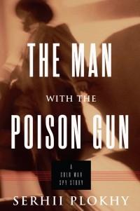 Сергей Плохий - The Man with the Poison Gun: A Cold War Spy Story